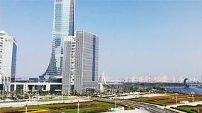 增城经济技术开发区
